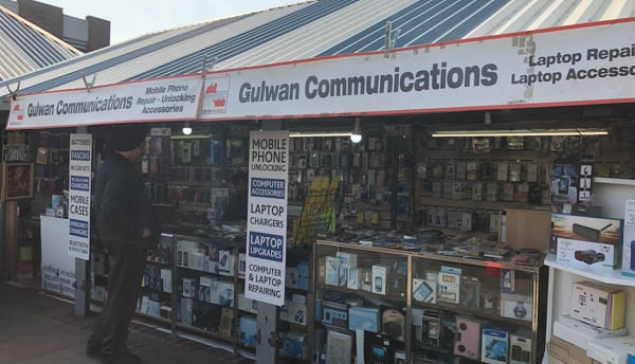 Gulwan Communication